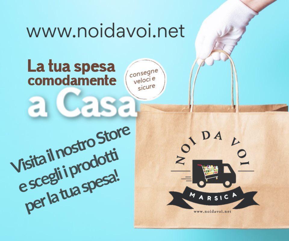 Sabatini online mobile desktop 300×250
